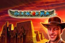 Book Of Ra онлайн